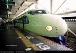 trem bala japones 136545